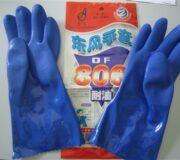 Găng tay chịu dầu 806 TQ